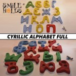 cyrillic-alphabet-full
