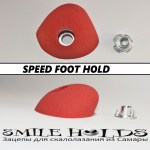 speed-foot-hold